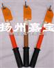 YDQ-II-10KV声光高压验电器