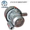 多级鼓风机旋涡气泵