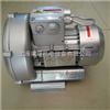 2QB330-SAA110.75KW单相漩涡气泵