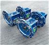 NMRV063三凯减速机,NMRV063减速机价格