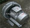 2QB710-SAH26织布條吹送专用高压风机