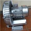 2QB510-SAH16畜粪发酵瀑气专用高压鼓风机