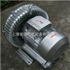 2QB530-SAH36山东4KW清洗设备专用漩涡高压风机