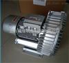 2QB520-SHH46郑州高压鼓风机现货