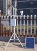 ST-QX多功能自动气象站