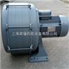 HTB100-203全风高压鼓风机