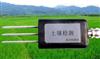 ST-SFC土壤水分传感器(土壤湿度传感器)
