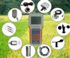 ST-SCQ8手持式智能农业气象环境检测仪