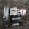 2QB420-SHA31直销单相高压鼓风机