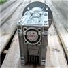 NMRV-030台州紫光减速机