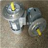 MS90S-2MS90S-2紫光三相异步电机