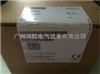西门子PLC控制器EMAR02模块