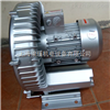 2QB230-SAV15供应高压环形风机