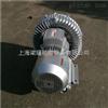 2QB710-SAH37牙医设备高压风机