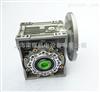 NMRW040清华紫光涡轮蜗杆减速机厂家报价