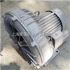 VFC508AF-SVFC富士漩涡气泵/高压鼓风机/FUJI漩涡风机/漩涡式涡流风机批发