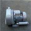2QB820-SHH47超声波清洗设备专用高压鼓风机现货
