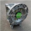 NMRW130清华紫光RV减速机NMRW130?铸铝材质减速机?高精密蜗杆材质工厂