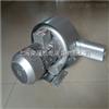 2QB330-SAA110.7KW豆腐机械设备专用高压鼓风机现货