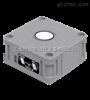 海量库存P+F超声波传感器 UB2000-F42-U-V15 专业技术指导