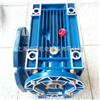 NMRV025NMRV系列蜗轮蜗杆减速机/上海梁瑾办事处