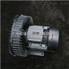 2QB810-SAH175.5KW高压风机,双段式高压气泵