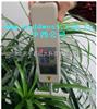 M391934(WLY)中西植物抗倒伏測定儀庫號:M391934
