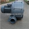 HTB100-304(2.2KW)HTB鼓风机,全风透浦多段式鼓风机(厂家报价)