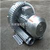 2QB710-SAA11进口吸料专用高压风机