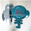 EX-Z-7.55.5KW中压防爆鼓风机厂家