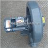CX-125A塑料吹膜机专用中压风机