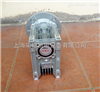 NMRW063NMRW063减速机,紫光涡轮减速机