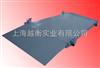 上海20吨移动式电子汽车衡