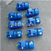 BMA100L-6制动刹车电机-台州清华紫光三相异步制动电机-BMA带刹车马达