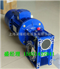 紫光减速机丨紫光减速机配套电机价格