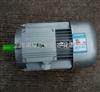 MS132S-4MS132S-4(5.5KW)-三相异步电机-紫光品牌