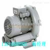 DG-100-11DG-100-11(0.18KW)-中国台湾达纲高压鼓风机-DARGANG高压鼓风机
