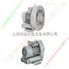 DG-330-11DG-330-11(1.5/1.75KW)-中国台湾原装进口达纲高压鼓风机