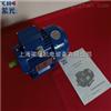 MS5612(0.09KW)上海ZIK清华紫光电机