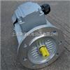 MS8012MS8012-紫光电机-中研技术有限公司