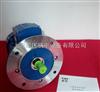 MS7122(0.55KW)MS7122- 中研传动紫光电机-紫光铝合金传动电机