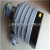 HTB100-304(2.2KW)多段式鼓风机-锅炉设备专用风机-HTB100-304