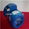 MS5614(0.06KW)清华紫光电机-MS5614三相异步电机
