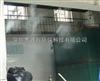 铁皮工厂喷雾降温设备工艺精湛
